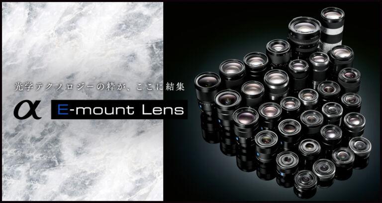 The featured image of SONY Eマウント用のオススメ単焦点レンズを6本まとめてみた (APS-C用) / α6500,α6400,α6300,α6000