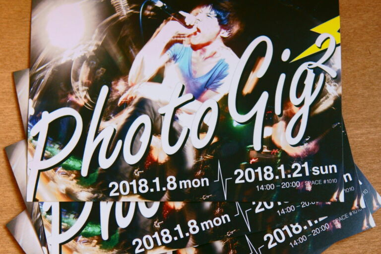 The featured image of Photo Gig 2 in 名古屋 に行ってきました